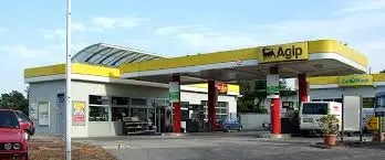 Again, Court restrains Agip in gas plant contract tussle with Arco