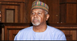 Court Grants Dasuki 250 Million Naira Bail