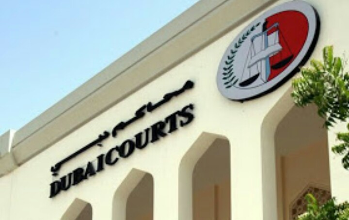 Nigerian man charged before Dubai court for possessing and attempting to sell 4kg of drugs